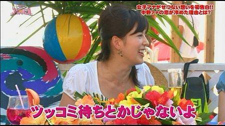 f:id:da-i-su-ki:20110806123213j:image
