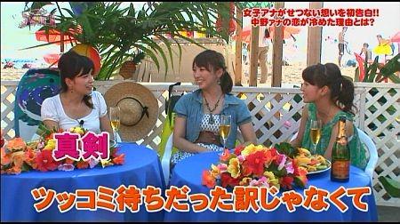 f:id:da-i-su-ki:20110806123215j:image