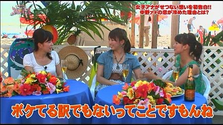 f:id:da-i-su-ki:20110806123216j:image