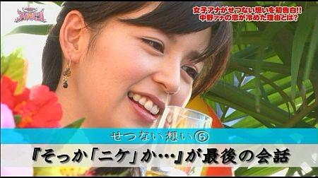 f:id:da-i-su-ki:20110806123217j:image