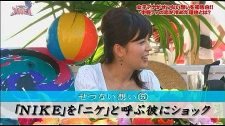 f:id:da-i-su-ki:20110806123218j:image