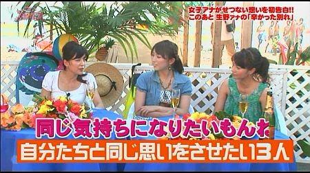 f:id:da-i-su-ki:20110806123840j:image