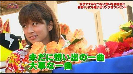 f:id:da-i-su-ki:20110806124028j:image