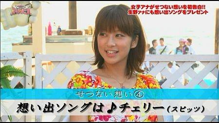 f:id:da-i-su-ki:20110806124029j:image