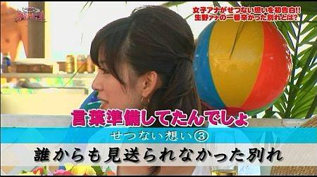 f:id:da-i-su-ki:20110806124031j:image