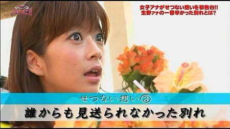 f:id:da-i-su-ki:20110806124032j:image