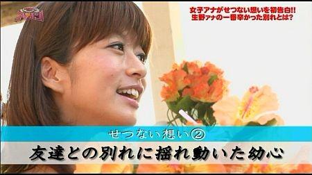 f:id:da-i-su-ki:20110806124033j:image