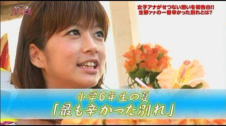 f:id:da-i-su-ki:20110806124034j:image