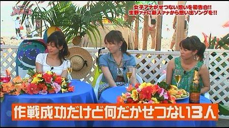 f:id:da-i-su-ki:20110806124328j:image