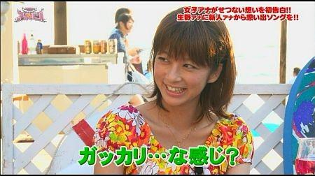 f:id:da-i-su-ki:20110806124329j:image