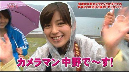 f:id:da-i-su-ki:20110806124433j:image