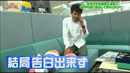 f:id:da-i-su-ki:20110806130036j:image