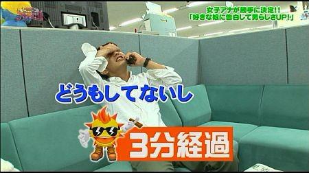 f:id:da-i-su-ki:20110806130037j:image