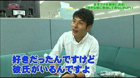 f:id:da-i-su-ki:20110806130038j:image