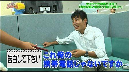 f:id:da-i-su-ki:20110806130039j:image