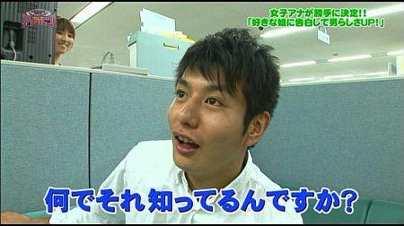 f:id:da-i-su-ki:20110806130040j:image
