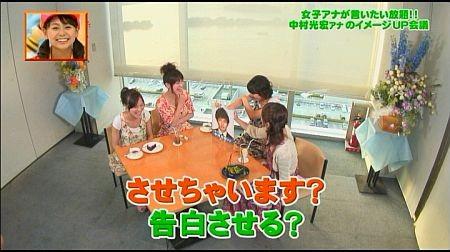 f:id:da-i-su-ki:20110806130041j:image
