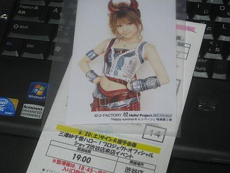 f:id:da-i-su-ki:20110807175912j:image