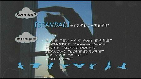f:id:da-i-su-ki:20110812000854j:image