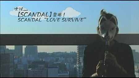 f:id:da-i-su-ki:20110812001127j:image