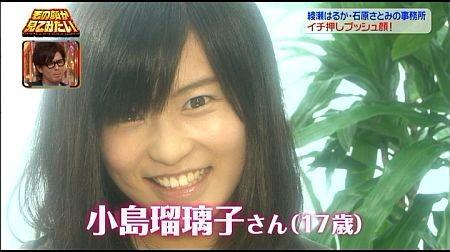 f:id:da-i-su-ki:20110812210852j:image
