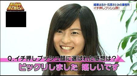f:id:da-i-su-ki:20110812211840j:image