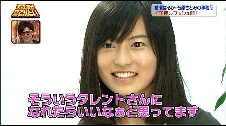 f:id:da-i-su-ki:20110812211853j:image