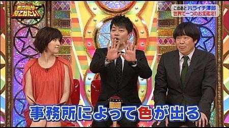 f:id:da-i-su-ki:20110812211905j:image