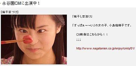 f:id:da-i-su-ki:20110812212341j:image