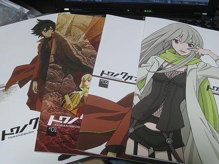 f:id:da-i-su-ki:20110813230058j:image