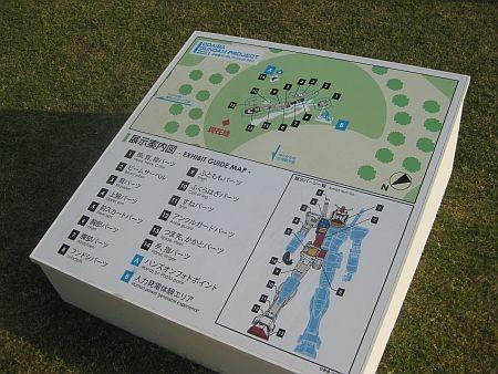 f:id:da-i-su-ki:20110814165428j:image