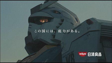 f:id:da-i-su-ki:20110815091500j:image