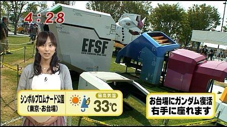 f:id:da-i-su-ki:20110815092434j:image
