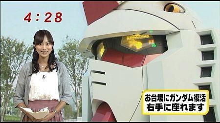 f:id:da-i-su-ki:20110815092557j:image