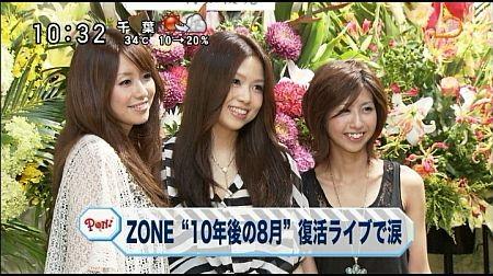 f:id:da-i-su-ki:20110815105010j:image