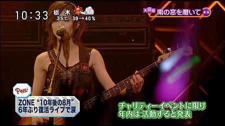 f:id:da-i-su-ki:20110815105307j:image