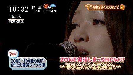 f:id:da-i-su-ki:20110815105308j:image
