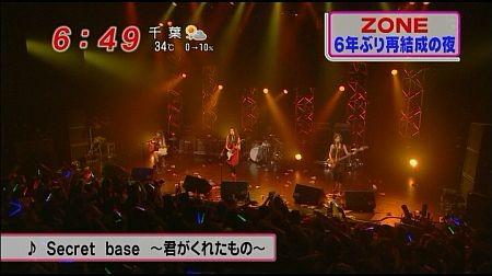 f:id:da-i-su-ki:20110815130713j:image