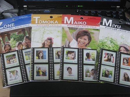 f:id:da-i-su-ki:20110815155340j:image