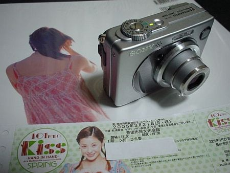 f:id:da-i-su-ki:20110816020954j:image