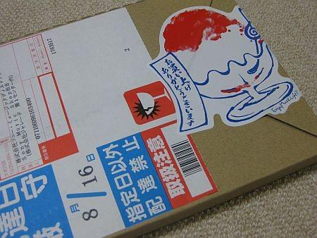 f:id:da-i-su-ki:20110817210646j:image