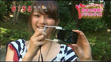 f:id:da-i-su-ki:20110817212357j:image