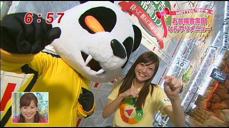 f:id:da-i-su-ki:20110817213957j:image
