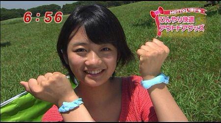 f:id:da-i-su-ki:20110817214304j:image