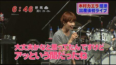 f:id:da-i-su-ki:20110817215932j:image