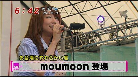 f:id:da-i-su-ki:20110817221215j:image