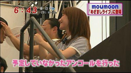 f:id:da-i-su-ki:20110817221238j:image