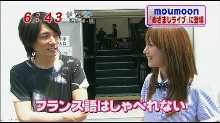 f:id:da-i-su-ki:20110817221241j:image