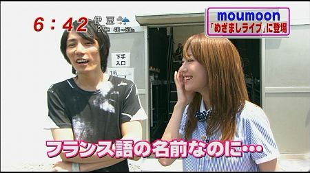 f:id:da-i-su-ki:20110817221242j:image