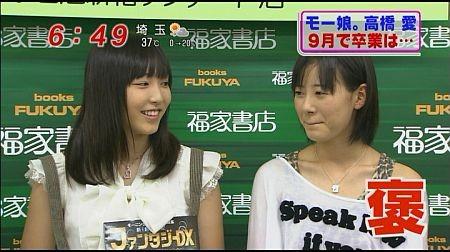 f:id:da-i-su-ki:20110817222009j:image